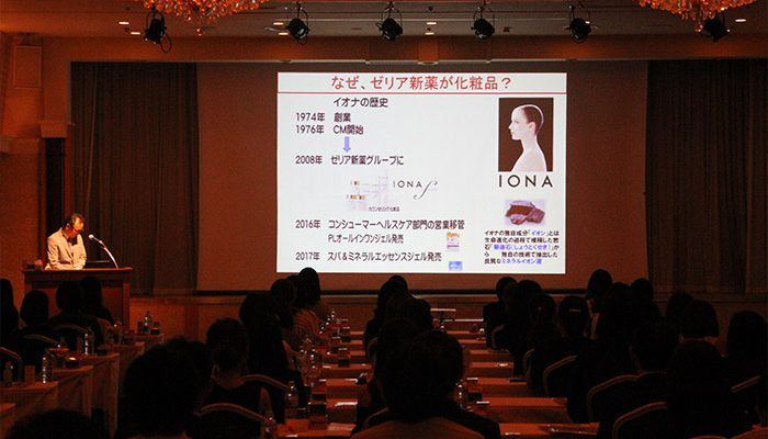 札幌 クリオネ調剤薬局医療事務研修会