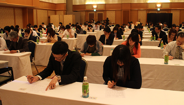 札幌薬剤師研修会